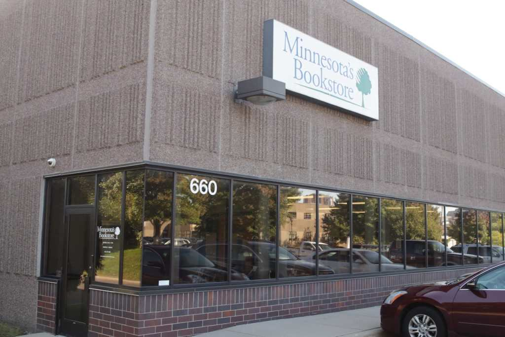 Minnesota's Bookstore was located in the business park but was shuttered by the state in 2020. The store was part of the Minnesota Department of Administration.